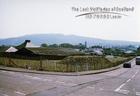 highland03.jpg